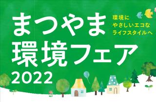 人気のパンを買いに行こう!ハトマルシェ