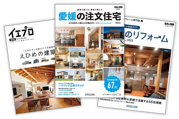 SPC出版物
